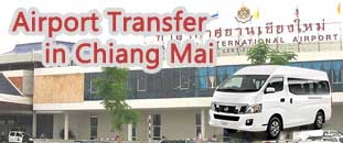 Chiang Mai Airport Transfer