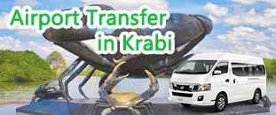 Krabi Airport Transfer